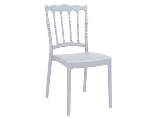 Organizasyon Sandalyesi