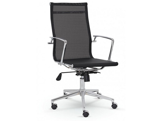 Ofis Sandalyesi